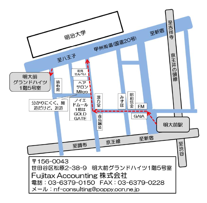 Fujitax Accounting 株式会社 マップ